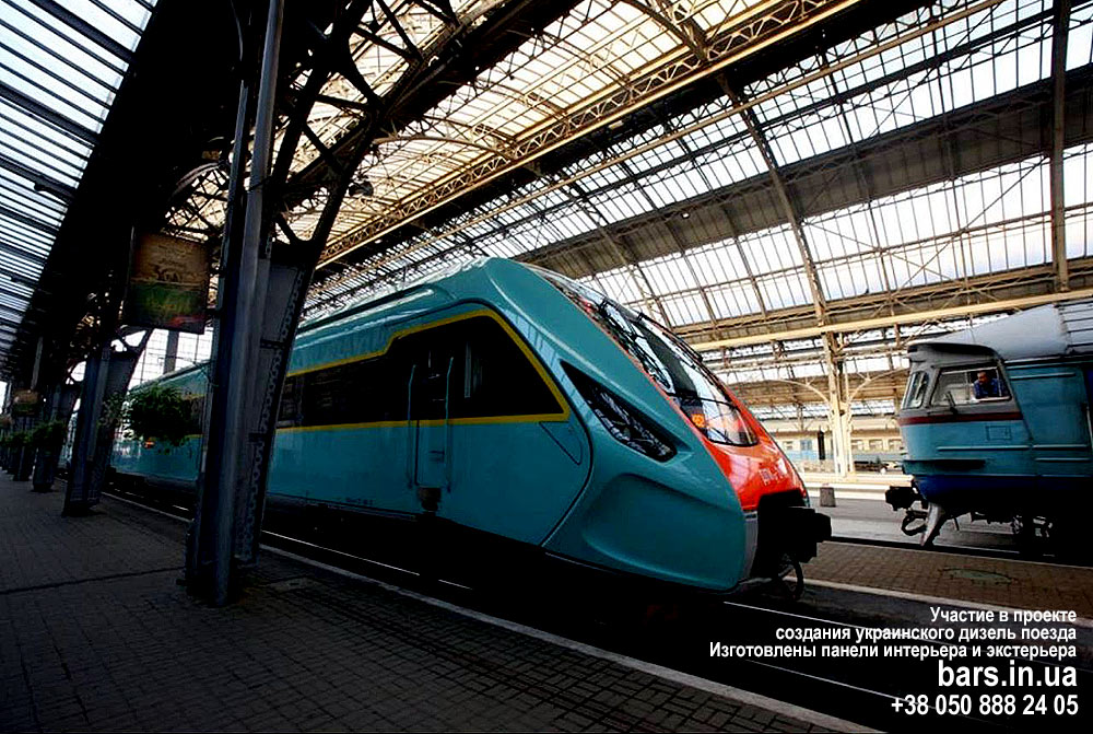 Participation in the project of creating a Ukrainian diesel train