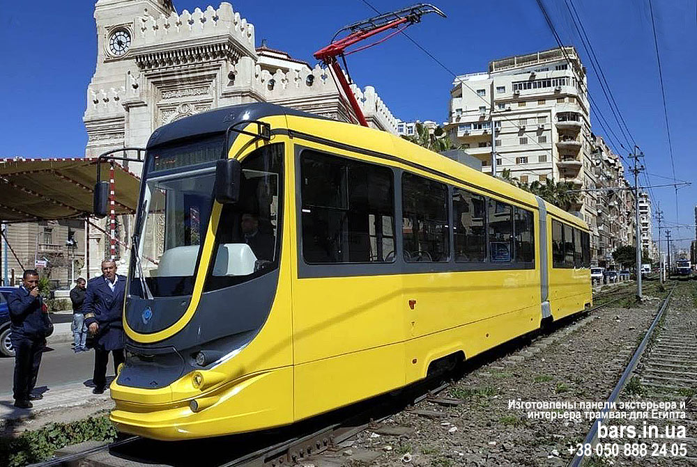 Participation in a tram production project for Egypt. Tram panels for interior and exterior made