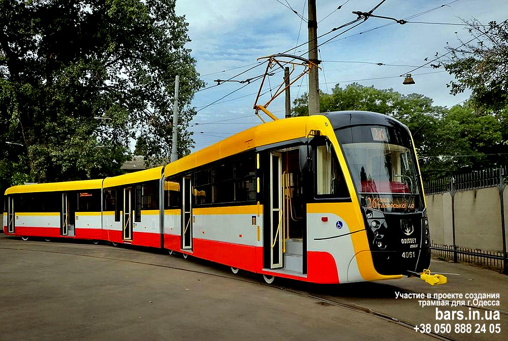Participation in the project of creating a tram for the city of Odessa